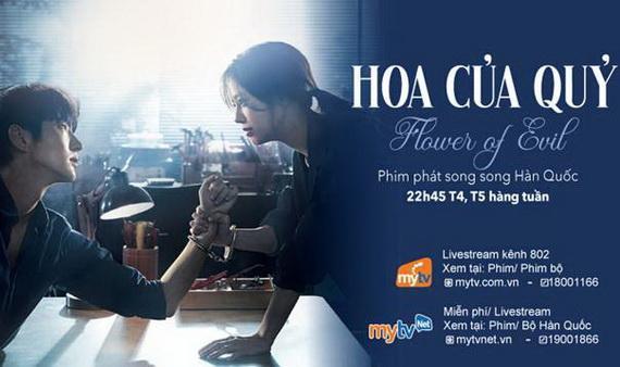 """""""Flower of Evil"""" – phim mới của tvN dự đoán hot hơn cả """"Thế giới hôn nhân"""" trên MyTV"""